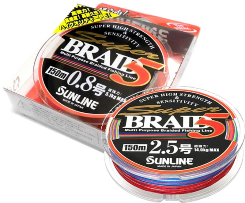 Шнур Sunline Super Braid 5 150м
