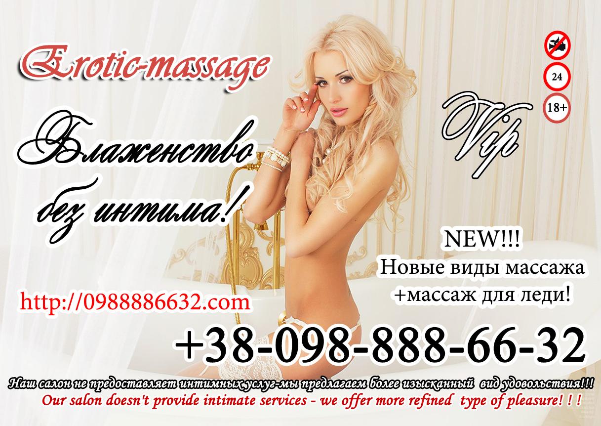 saloni-massazha-eroticheskie-v-lipetske