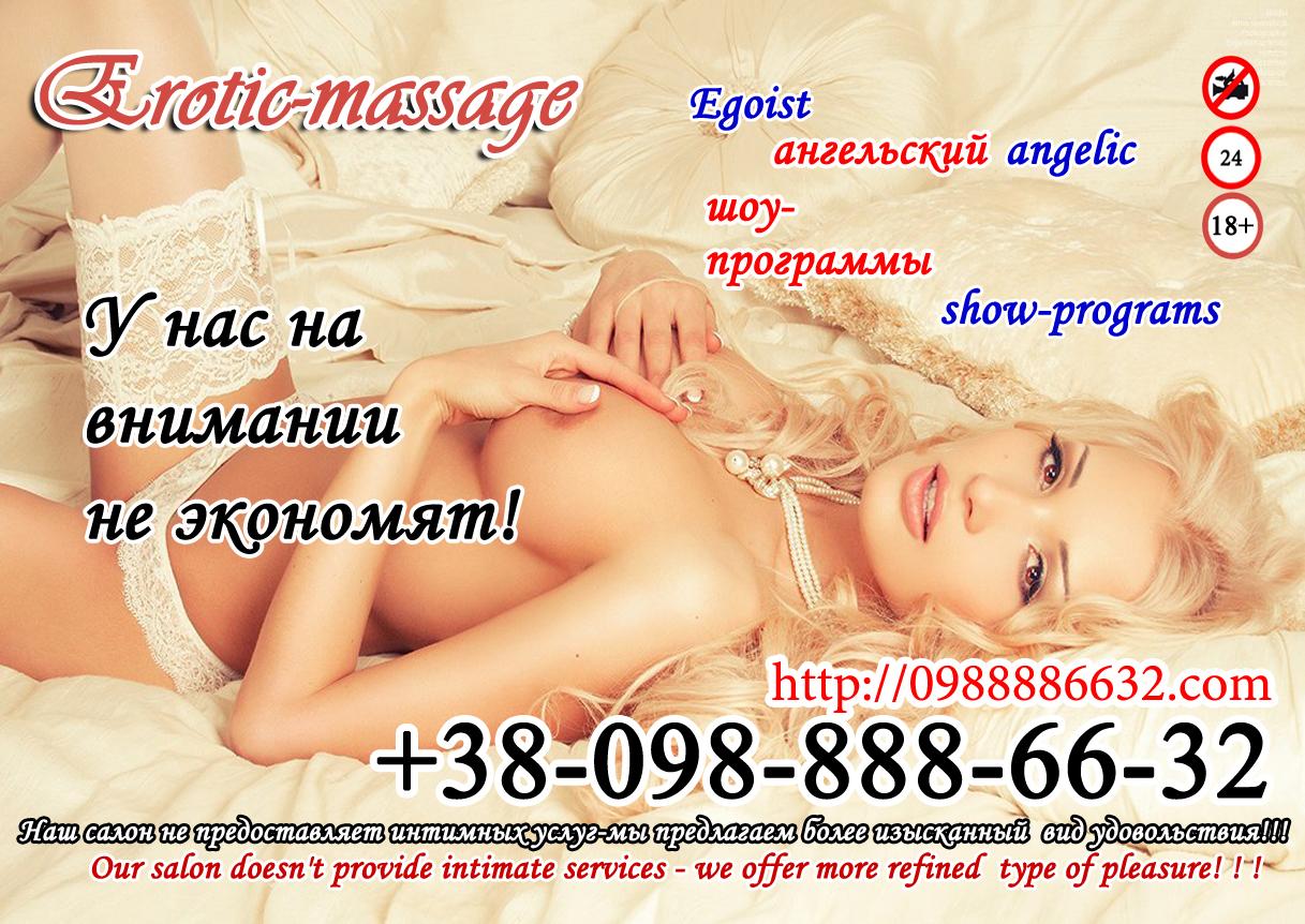 internet-magazin-erotichnogo-belya