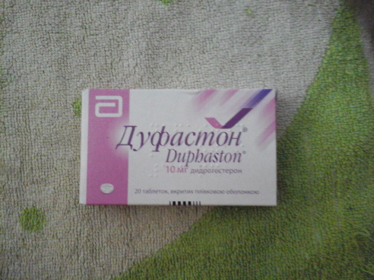 лекарство дермалекс инструкция