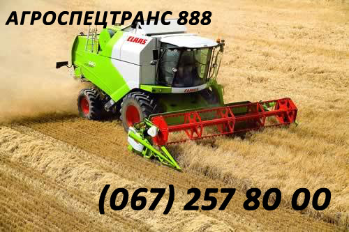 Аренда комбайнов Claas Lexion, John-Deere, New Holland, Case