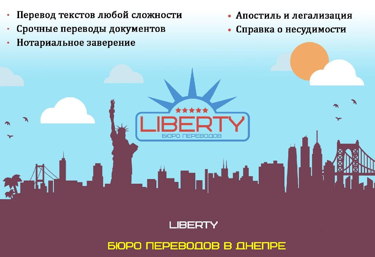 Объявления услуги перевод сайт вакансий городского центра занятости в луганске