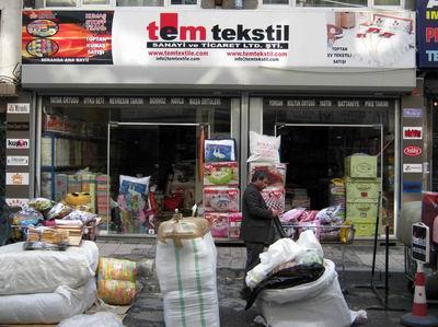 и ткани оптом со склада Стамбул Турция